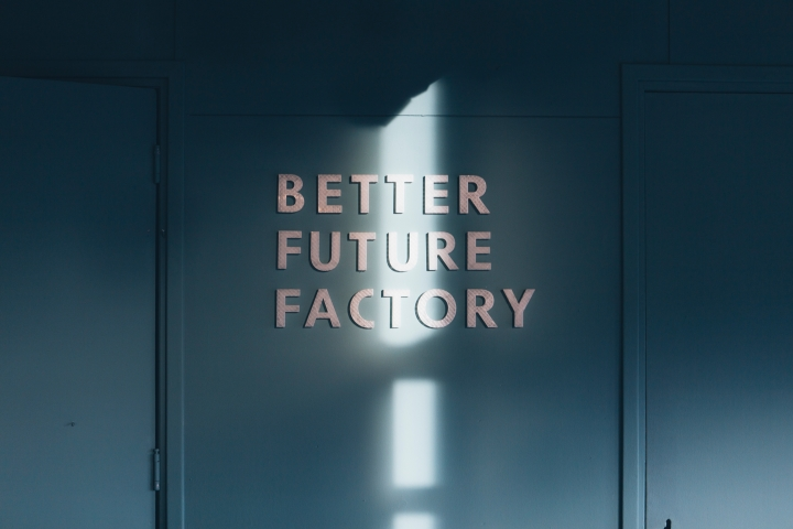 better-future-factory-refil-1